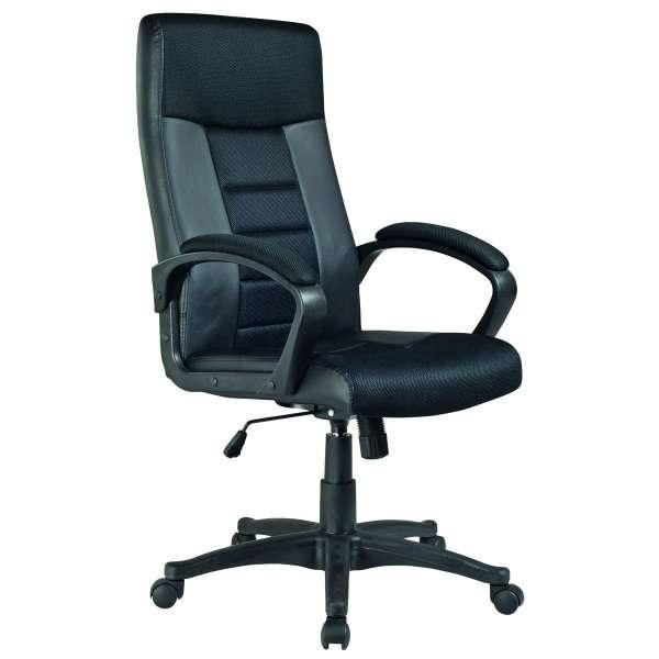 Biuro kėdė Q-049