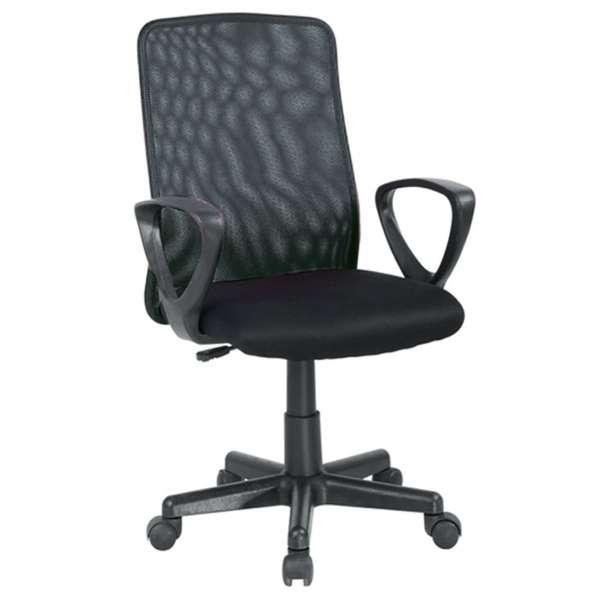 Biuro kėdė Q-083