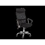 Biuro kėdė Q-025